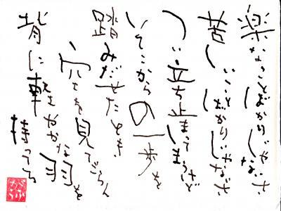 ありがとぅ(^-^)o☆2011_d0285885_14101466.jpg