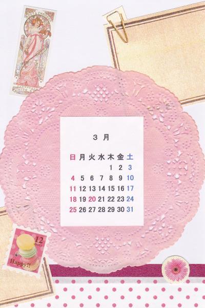 コラージュカレンダー[3月]_d0285885_14104428.jpg