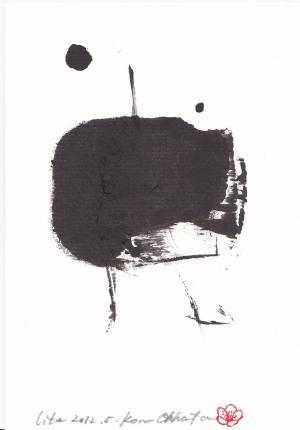 第11回書文通5月「総画6画の漢字」_d0285885_14112328.jpg