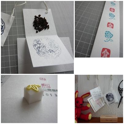 和紙とハンコで小さな作業_d0285885_14112407.jpg