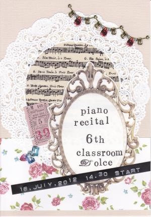 工房作品no.023[ピアノ教室発表会のDM]_d0285885_14113676.jpg