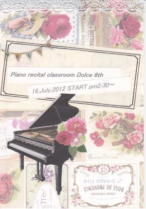 工房作品no.023[ピアノ教室発表会のDM]_d0285885_14113688.jpg