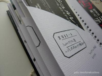 自家製:100円のスケッチブックでどこまでカンガルーノートもどきを作ることができるか?!_d0285885_14113929.jpg