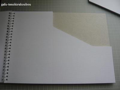 自家製:100円のスケッチブックでどこまでカンガルーノートもどきを作ることができるか?!_d0285885_14113987.jpg