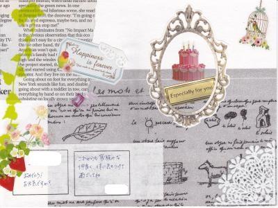 Doodle-Deux Collection&7gypsiesのペーパーストックを使って作ったコラージュ・バースデーカード_d0285885_14115218.jpg