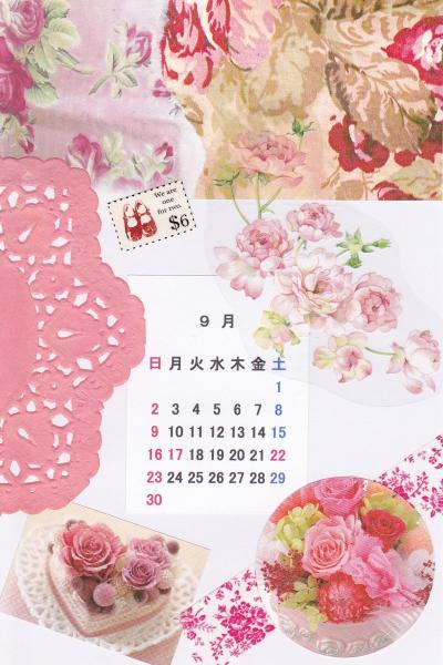 コラージュカレンダー[9月]_d0285885_14120076.jpg