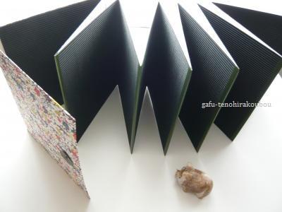 正方形(約19cm)の蛇腹ファイル12Pを作ったよ_d0285885_14120615.jpg