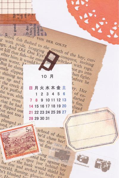 コラージュカレンダー[10月]_d0285885_14120822.jpg