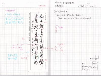 [考察4]夏季競技会の結果とともに_d0285885_14121203.jpg
