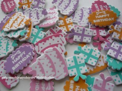 Mold Sticker 315円で150ピースのシール_d0285885_14121524.jpg