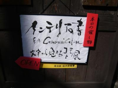 KOUさんの個展を見て_d0285885_14121813.jpg