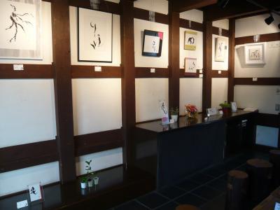 KOUさんの個展を見て_d0285885_14121832.jpg
