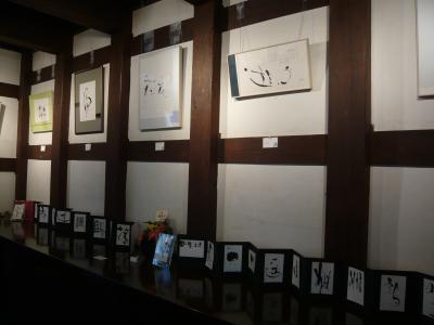 KOUさんの個展を見て_d0285885_14121921.jpg