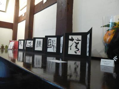 KOUさんの個展を見て_d0285885_14121977.jpg