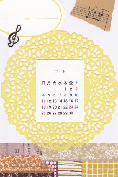 コラージュカレンダー[11月]_d0285885_14122176.jpg