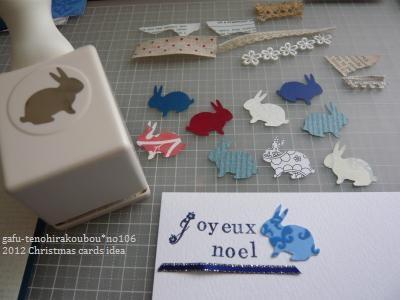 2012 Christmas cards 準備中_d0285885_14123200.jpg