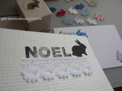 2012 Christmas cards 準備中_d0285885_14123250.jpg