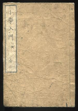 f0307792_19542330.jpg