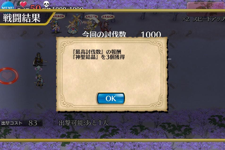 b0192497_19101229.jpg