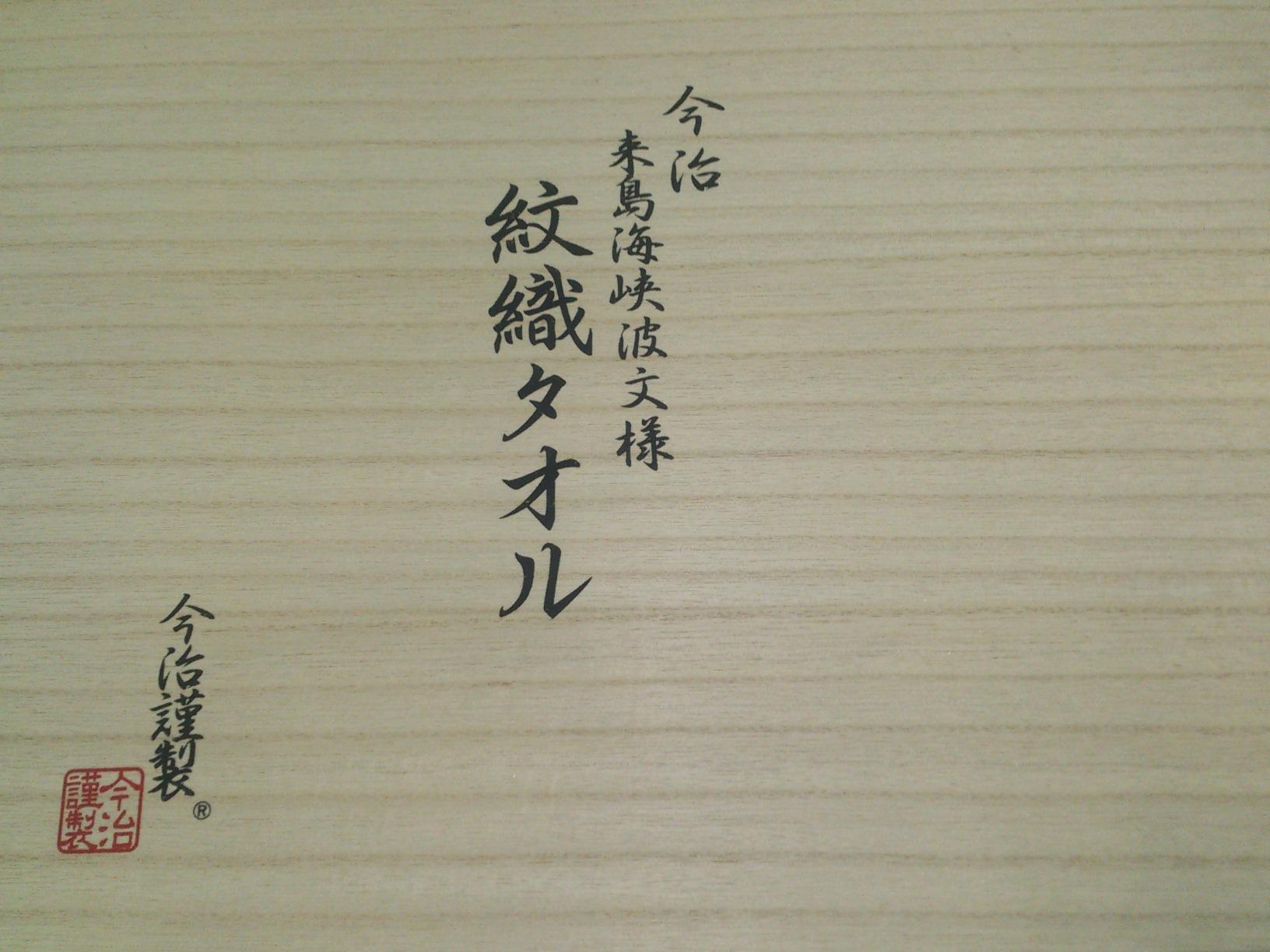 f0231916_01424321.jpg
