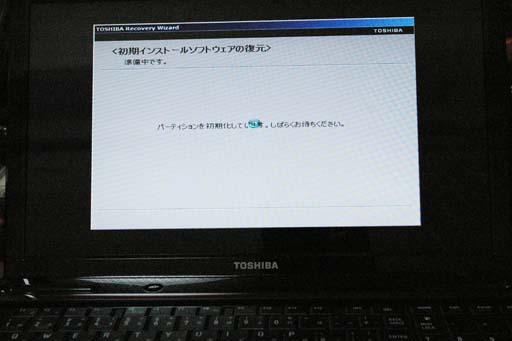 c0012819_17133345.jpg