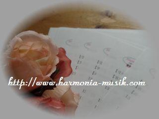 ピアノ・サロンコンサート☆会場_d0165645_19421174.jpg