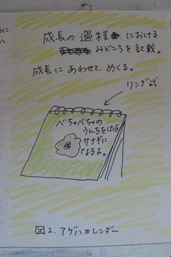 e0201060_16573659.jpeg