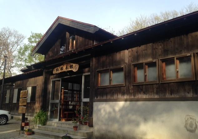 紅桜公園でジンギスカン_b0236665_15391913.jpg