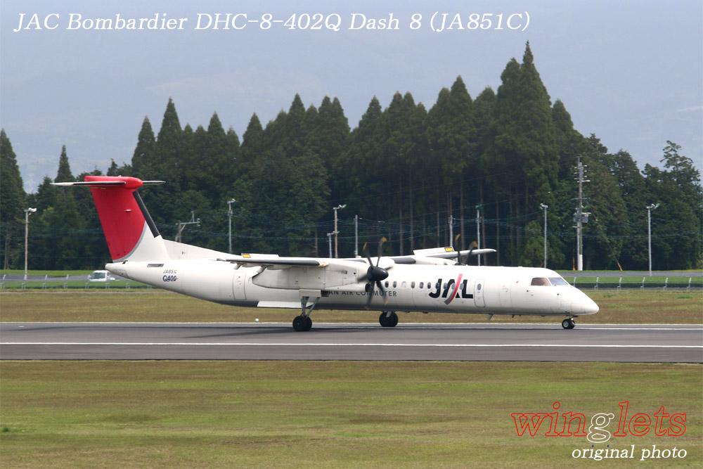 '15年 鹿児島空港レポート・・・JAC/JA851C_f0352866_1684417.jpg