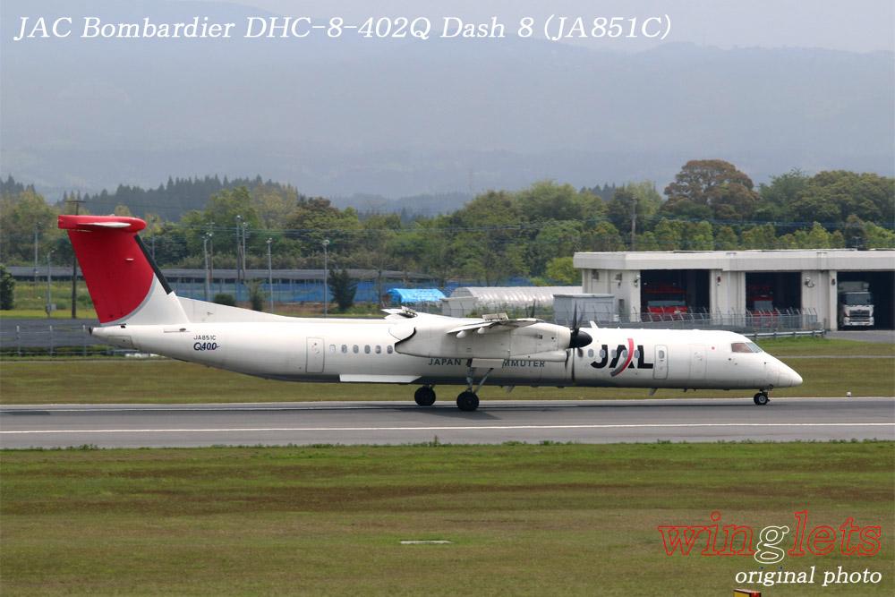 '15年 鹿児島空港レポート・・・JAC/JA851C_f0352866_1685594.jpg