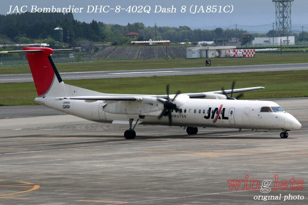'15年 鹿児島空港レポート・・・JAC/JA851C_f0352866_1692096.jpg