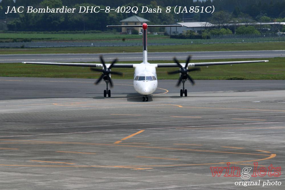'15年 鹿児島空港レポート・・・JAC/JA851C_f0352866_169765.jpg