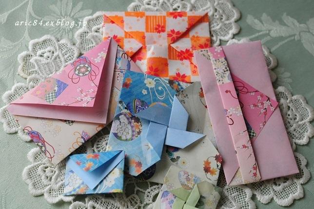 aric84.exblog.jp