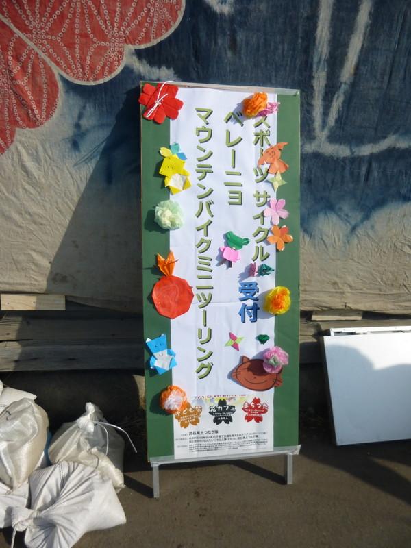 4/29武石花祭りMTBツーリング_b0217782_10274060.jpg