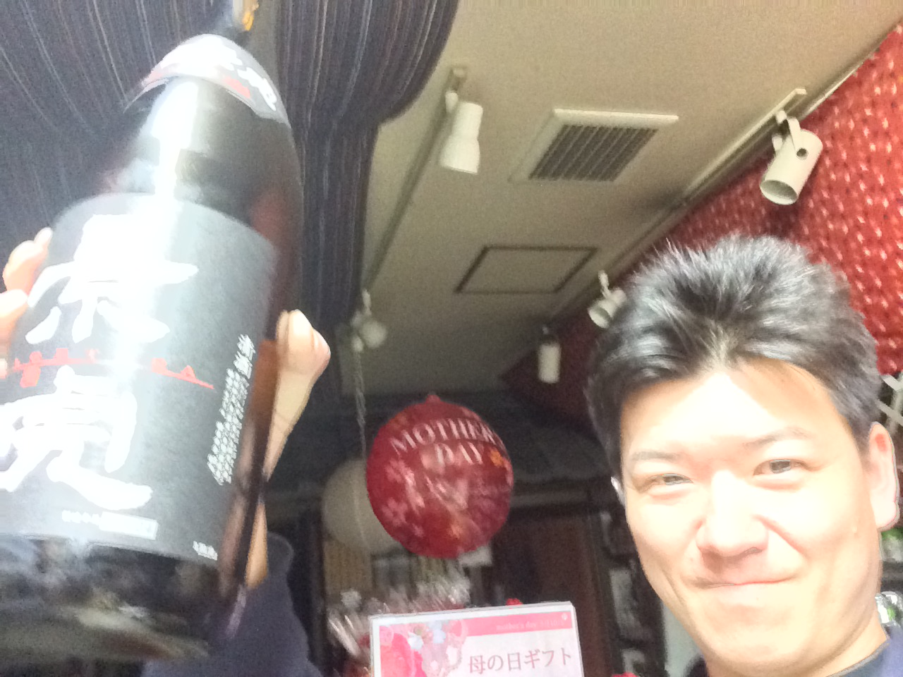 ☆限定流通品!「酒座景虎」本醸造酒、入荷しました!☆_c0175182_8362892.jpg
