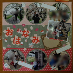 c0153884_16040446.jpg