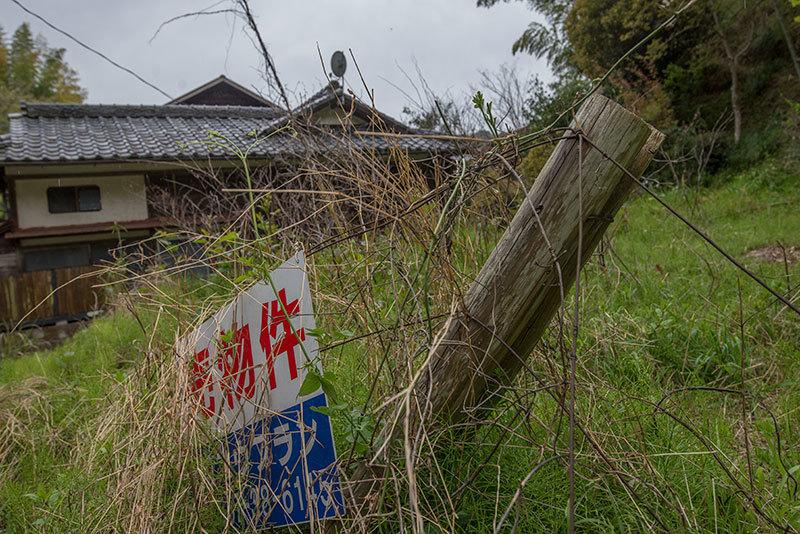 色町残像 静岡県 伊豆長岡温泉-4_f0215695_21251563.jpg