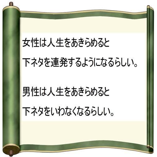 e0255717_18525173.jpg