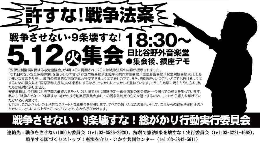 海保、陸上で強制排除 弁護士「違法な暴行」 ほか_f0212121_2213011.jpg