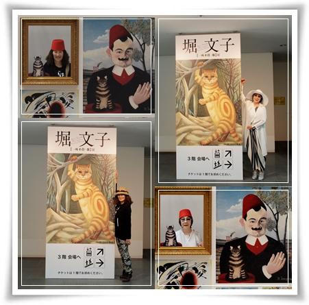 展覧会めぐり in 神戸_c0026824_1221771.jpg