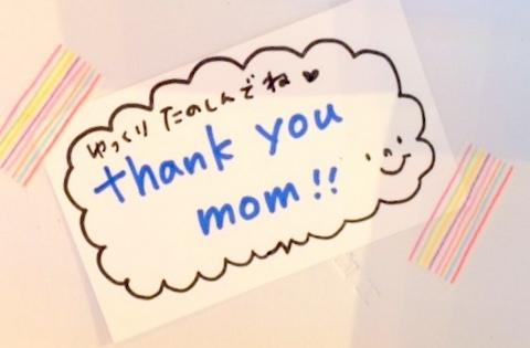 母の日2015_c0322227_17163496.jpg