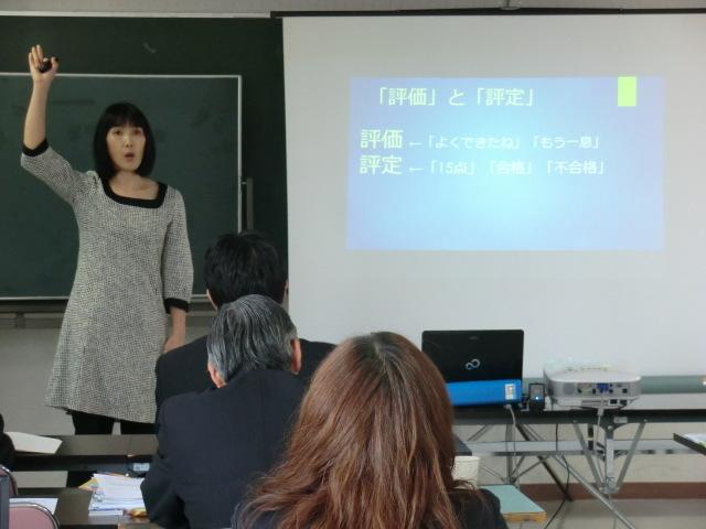 第3回TOSS全国1000会場教え方セミナーIN新ひだか_e0252129_22222992.jpg
