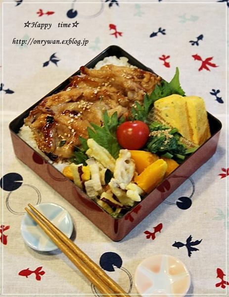 豚生姜焼きのっけて弁当と抹茶マーブルラウンドパン♪_f0348032_19152513.jpg