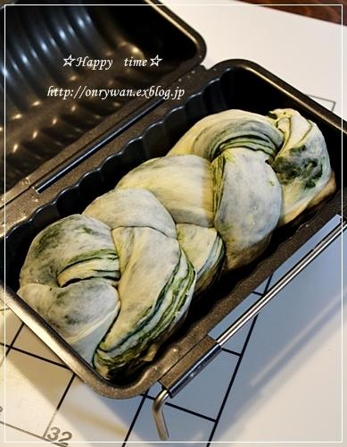 豚生姜焼きのっけて弁当と抹茶マーブルラウンドパン♪_f0348032_19153346.jpg