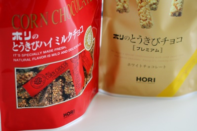 ホリのとうきびチョコレート_b0048834_1816687.jpg