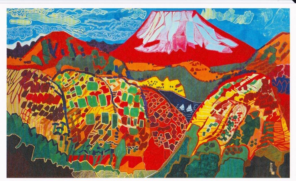 富士山 片岡球子展覧会 国立近代美術館_f0050534_08131254.jpg