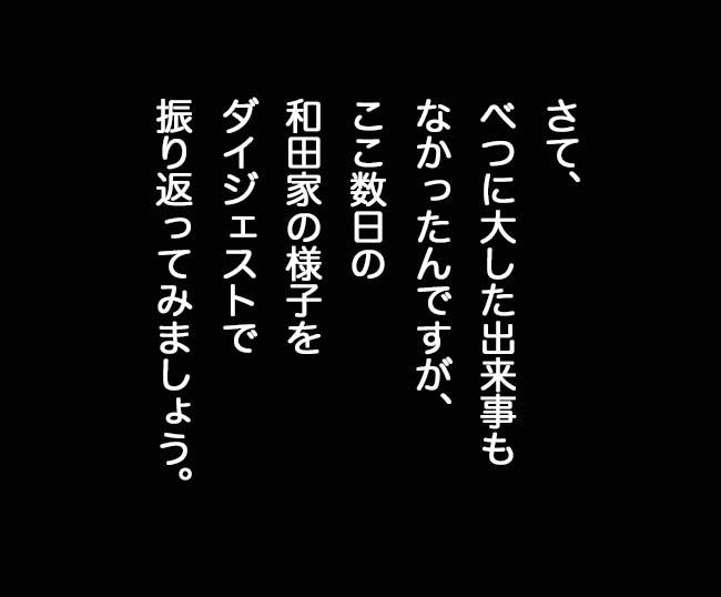 f0105741_1423595.jpg
