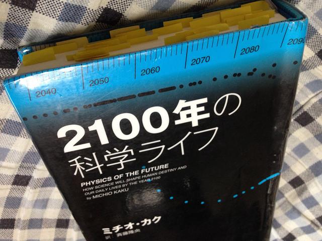 b0217643_21173099.jpg