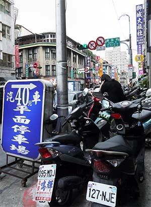台湾旅行1_f0152544_10104823.jpg