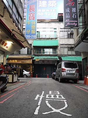 台湾旅行1_f0152544_1011558.jpg